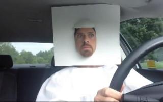 Don't Drive and Gaga
