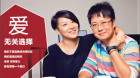 China LGBT Awareness Campaign launches
