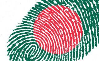 Bangladesh: 25 men arrested for attending a gay gathering