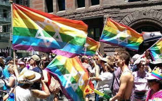 Jewish pride flag banned from Chicago pride parade