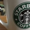 Indonesian religious leader calls for Starbucks boycott