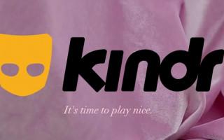Be Kindr: Grindr signals new initiative to combat discrimination