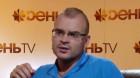 Russian neo-Nazi Maxim Martsinkevich dies in prison