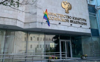 Pussy Riot members fined for flying Pride flags in Russia