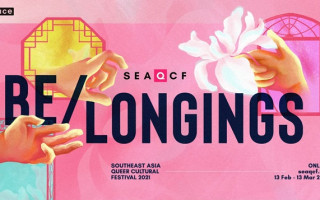 South East Asian Queer Cultural Festival goes online this February