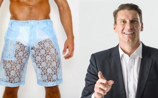 Cory Bernardi discovers fashion moment from 2017
