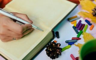 Maria Pallotta-Chiarolli Fellowship for Writers now open