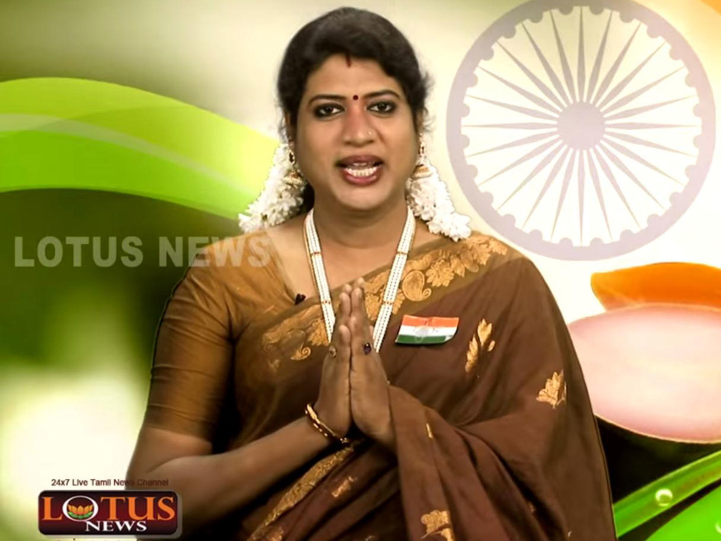 India Hires Its First Trangender TV News Anchor - OUTInPerth